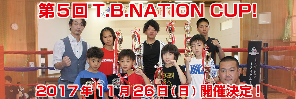 T.B.Nation